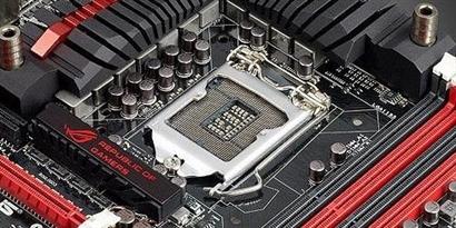 Imagem de Você sabe reconhecer uma placa-mãe para um PC Gamer? no site TecMundo