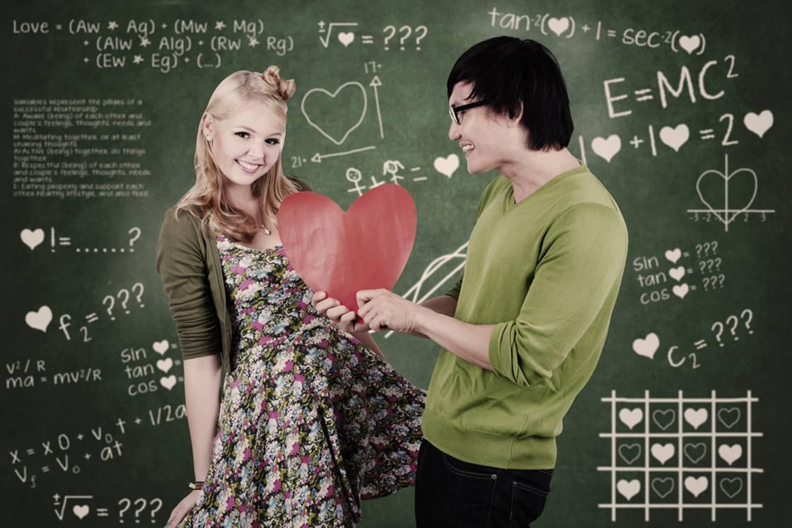 Imagem de Nerd Spell: chegou o 'Tinder' especialmente desenvolvido para os nerds no tecmundo