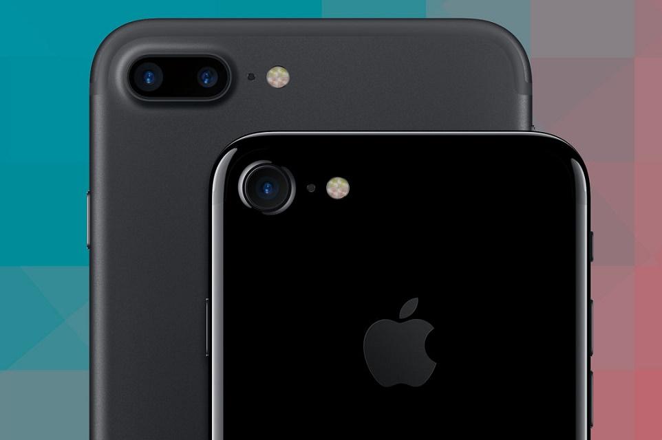Imagem de Veja os prováveis preços do Apple iPhone 7 no Brasil no tecmundo