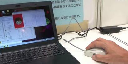 Imagem de Mouse japonês pode detectar nível de stress do usuário no site TecMundo