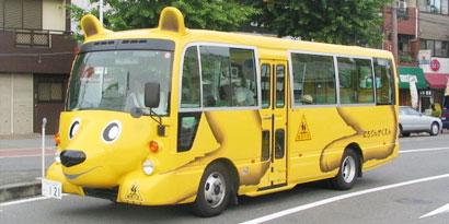 Imagem de Para animar a criançada: ônibus escolares do Japão têm a forma de Pikachu no site TecMundo