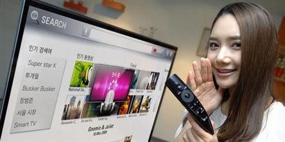 Imagem de Versão 2012 de controle remoto da LG reconhece voz e até gestos feitos com a mão no site TecMundo