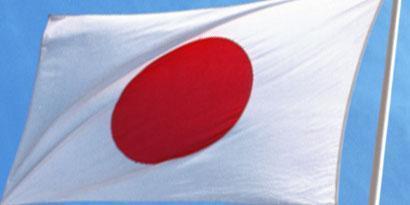 Imagem de Fujifilm faz proposta de aliança com Olympus no site TecMundo