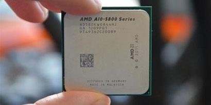 Imagem de Overclock: APU Trinity da AMD chega até 7,3 GHz com nitrogênio líquido no site TecMundo