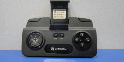 Imagem de Gametel lança controle para smartphones e tablets na BGS 2012 no site TecMundo