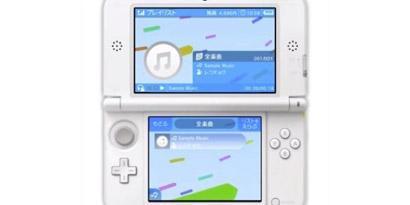 Imagem de Recochoku será o novo iTunes da Nintendo no site TecMundo