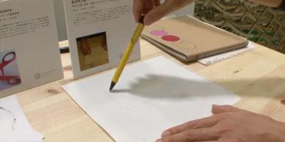 Imagem de Mesa mágica faz até os piores desenhistas rabiscarem círculos e retas [vídeo] no site TecMundo
