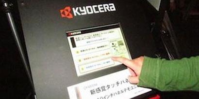 Imagem de Kyocera cria tela em que você pode sentir a textura dos botões no site TecMundo