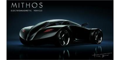 Imagem de Mithos: o carro eletromagnético no site TecMundo