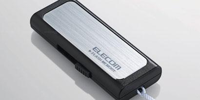 Imagem de Pendrive mais rápido do mundo transfere dados a 60 MB/s no site TecMundo