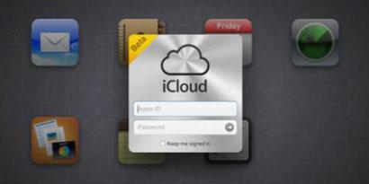 Imagem de iCloud deve surgir com novidades na WWDC 2012 no site TecMundo