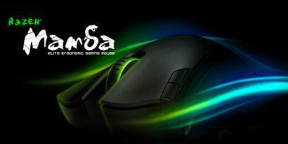 Imagem de Análise: Razer Mamba 4G 2012 no site TecMundo