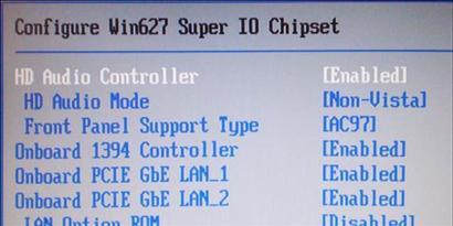 Imagem de O que é BIOS? no site TecMundo