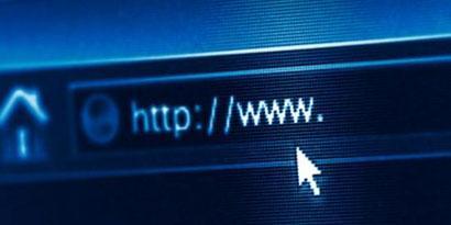 Imagem de O que é DNS? no site TecMundo