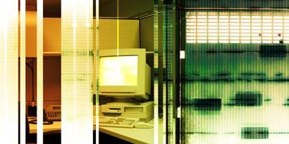 Imagem de O que é firewall? no site TecMundo