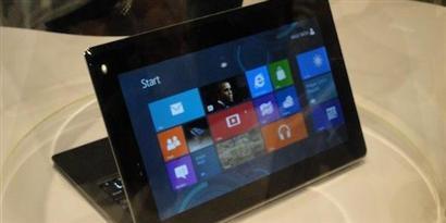 Imagem de Asus Taichi: notebook com tela dupla face também é tablet no site TecMundo
