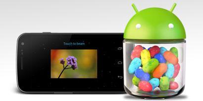 Imagem de Android 4.1 Jelly Bean: saiba tudo sobre o novo sistema operacional móvel no site TecMundo