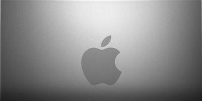 Imagem de Supostas especificações dos novos Macs Pro e MacBooks Pro surgem na internet no site TecMundo