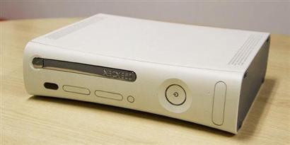 Imagem de Xbox 360: como ejetar manualmente a bandeja de disco no site TecMundo