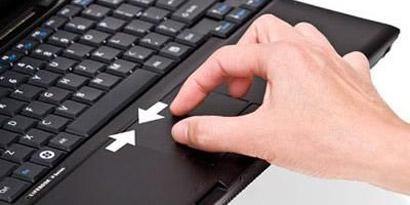 Imagem de O que é touchpad? no site TecMundo