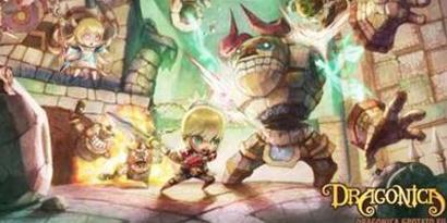 Imagem de Gamemaxx lança hotsite de Dragonica, MMORPG que chega ao Brasil em breve no site TecMundo