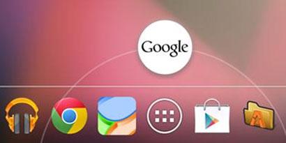 Imagem de Google Now: como e por que usar no site TecMundo