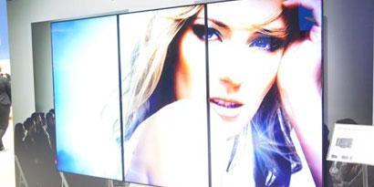 Imagem de Samsung apresenta tela LFD com 75 polegadas na IFA 2012 [vídeo] no site TecMundo