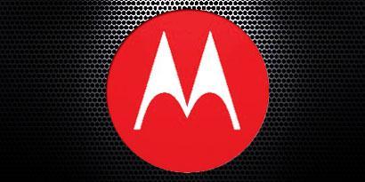 Imagem de Conferência Motorola: cobertura ao vivo no site TecMundo