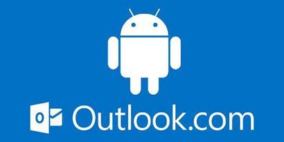 Imagem de Android: como acessar o Outlook.com no seu celular no site TecMundo