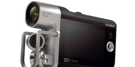 Imagem de Sony lança filmadora e promete ótima captação de som no site TecMundo