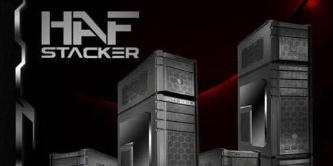 Imagem de Cooler Master revela o primeiro gabinete modular do mundo no site TecMundo