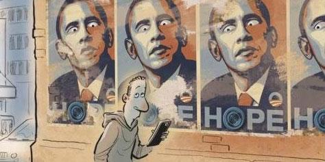 Imagem de Por que os EUA espionam o Brasil? no site TecMundo