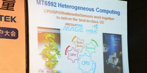 Imagem de MediaTek revela primeiro processador verdadeiramente octa-core para mobile no site TecMundo