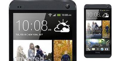 Imagem de Surgem novos rumores sobre o HTC One no site TecMundo