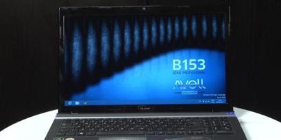 Imagem de Análise: Notebook Avell Titanium B153 [vídeo] no site TecMundo