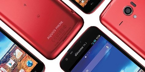 Imagem de Confira as especificações do smartphone Aquos Phone Zeta SH-06E no site TecMundo