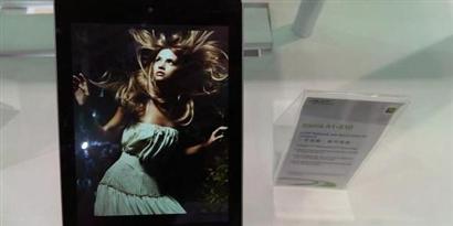 Imagem de Primeiras impressões: tablet Acer Iconia A1 no site TecMundo