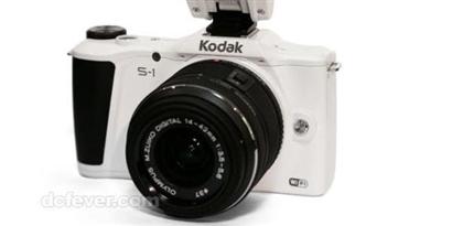 Imagem de Vazam fotos da S1, a câmera digital que pode salvar a Kodak no site TecMundo