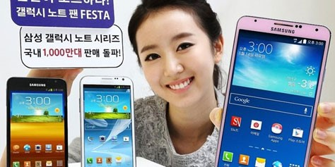 Imagem de Mais de 10 milhões Galaxy Note já foram vendidos na Coreia do Sul no site TecMundo