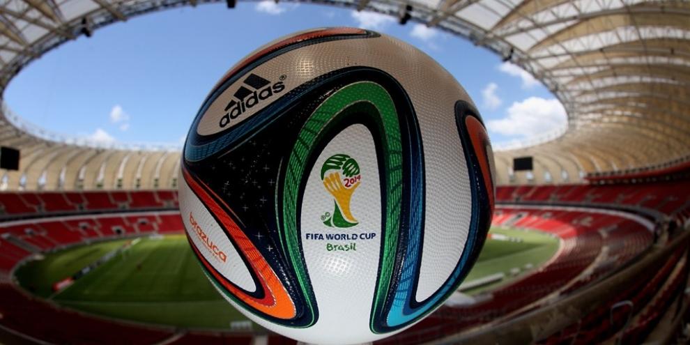Imagem de Como criar um DVD dos melhores momentos da Copa no site TecMundo