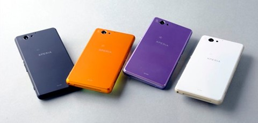 Imagem de Sony Xperia Z3 e Z3 Compact têm especificações vazadas no site TecMundo