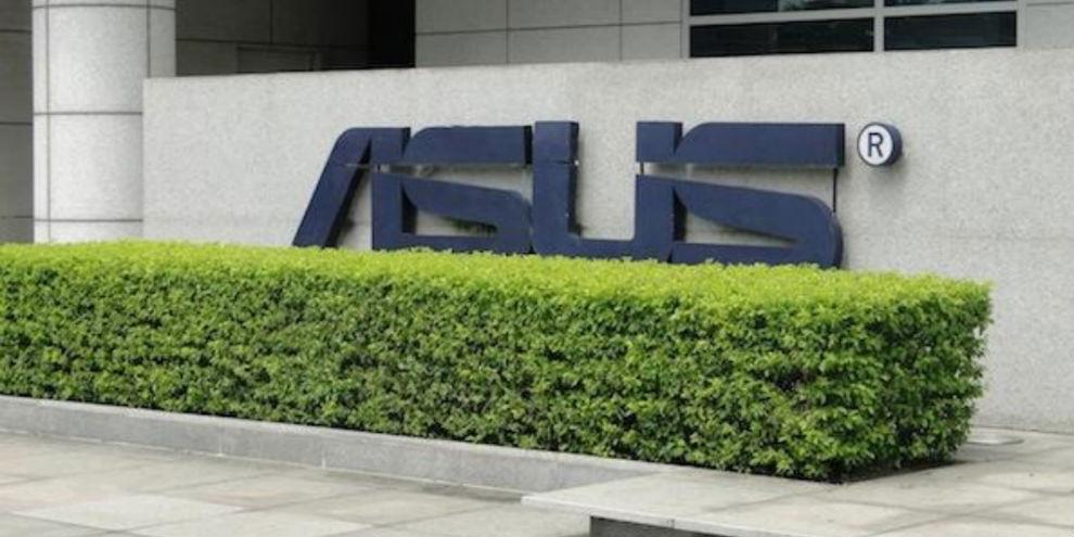 Imagem de Por dentro da ASUS: conheça alguns laboratórios de teste da empresa [vídeo] no site TecMundo