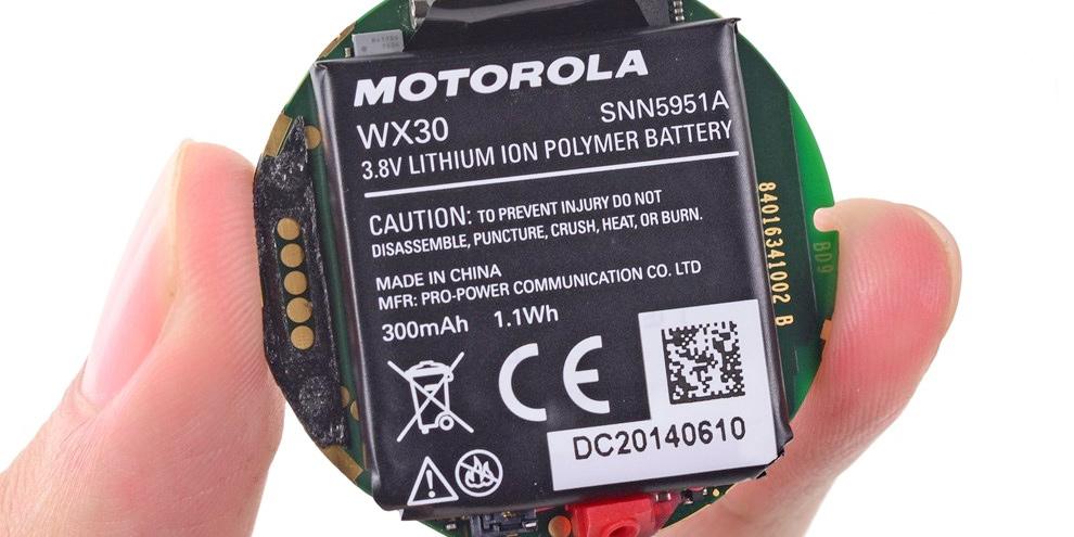 Imagem de Motorola responde quanto à polêmica da bateria do Moto 360 no site TecMundo