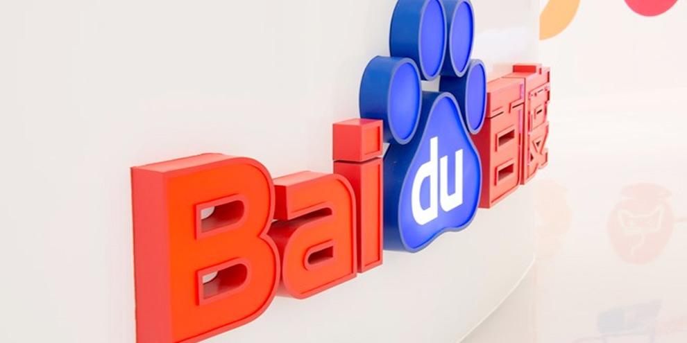 Imagem de Visitamos o escritório da gigante chinesa que quer competir com o Google no site TecMundo