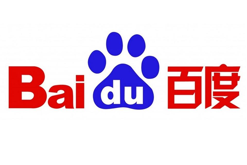 Imagem de Baidu anuncia a compra do site brasileiro Peixe Urbano no site TecMundo