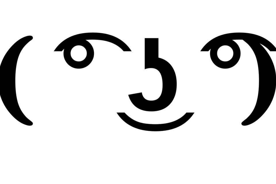 Imagem de Lenny Face: o emoticon que virou sinônimo de comentários pornô no Brasil no site TecMundo