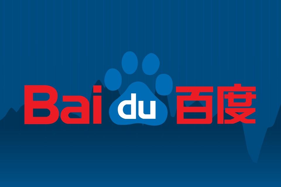Imagem de Como desinstalar o Baidu e seus produtos do computador [tutorial] no site TecMundo