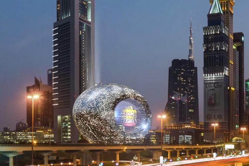 Imagem de Museu do Futuro de Dubai será impresso em 3D [vídeo] no site TecMundo