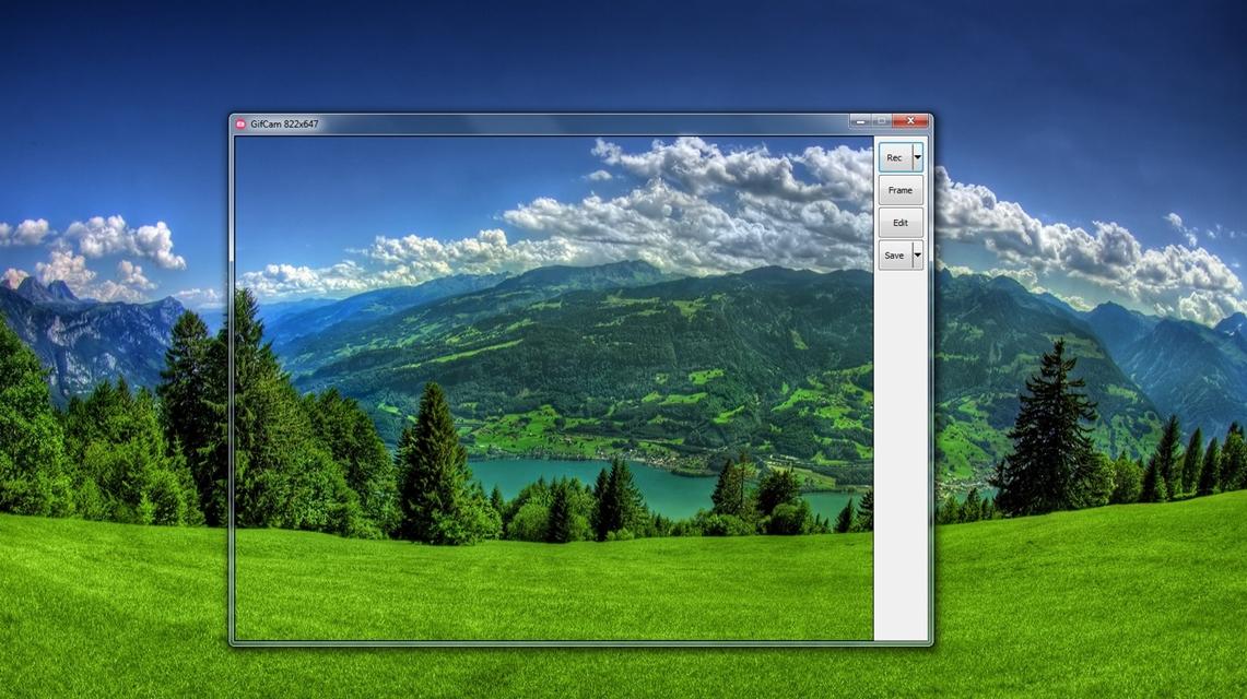 Imagem de Aprenda a criar GIFs da maneira mais simples possível no tecmundo