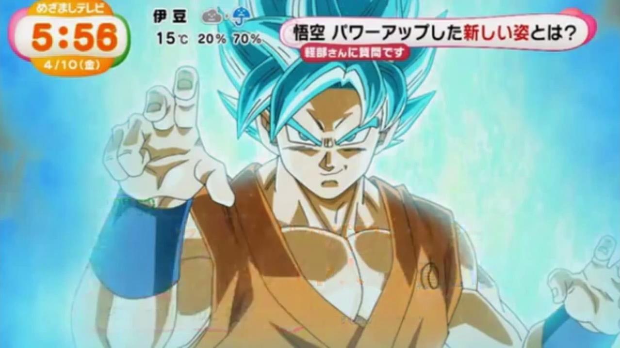 Imagem de Confira a nova transformação de Goku em Super Saiyajin Deus azul [vídeo] no tecmundo
